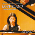 Lotusland British Piano Album album cover
