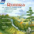 Rubbra - The Complete Chamber Music album cover